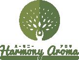 ハーモニーアロマのロゴ