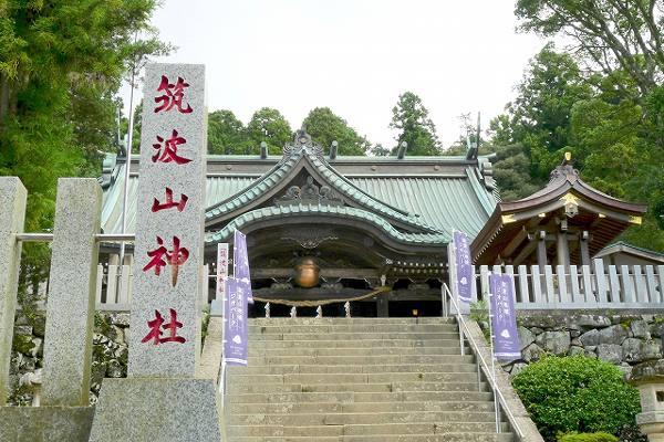 つくば山神社
